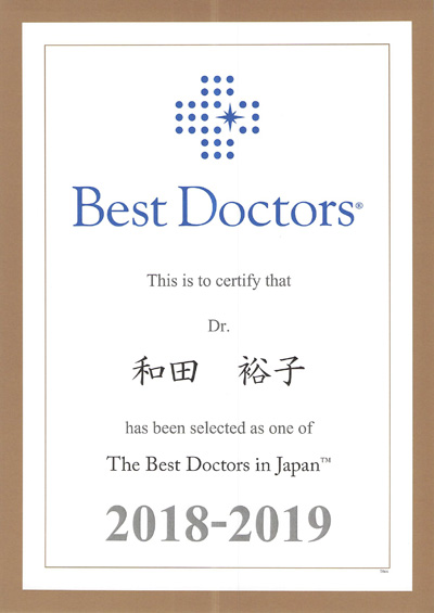 The Best Doctors in Japan 2018-2019
